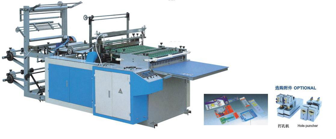 RQL Series Side Sealing Bag Making Machine